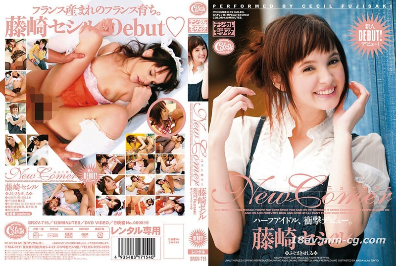 (MAX-A) New Comer Fujisaki