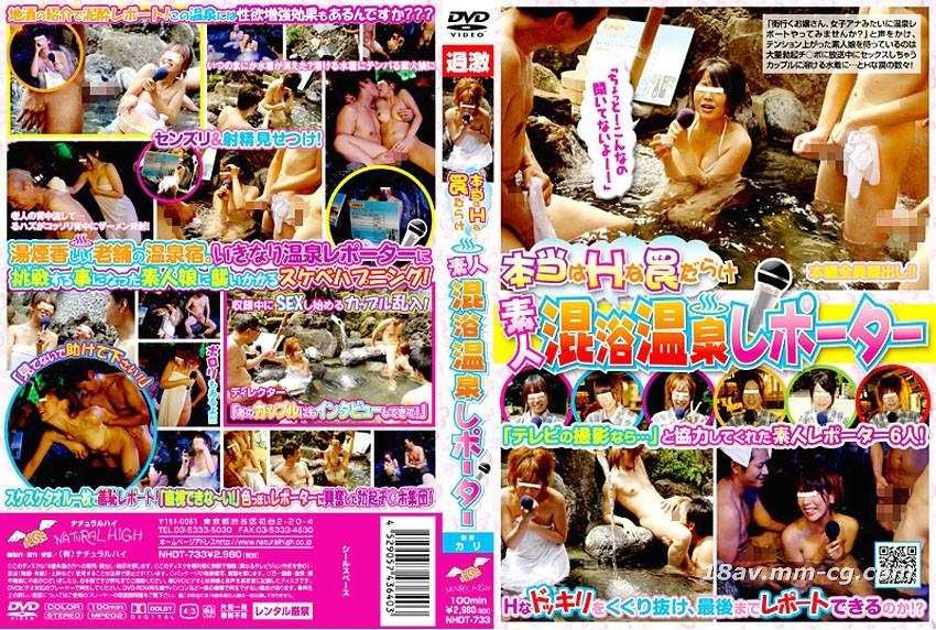 6 amateurs challenge hot spring female anchors mixed bath crisis traps