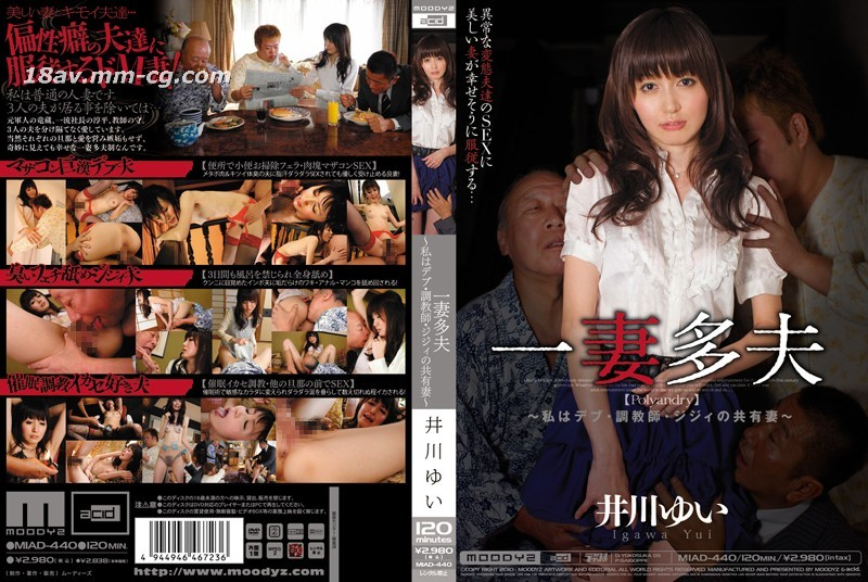 Polyandry, I am a fat pig, a teacher, the old wife of the old man - Igawa Yui