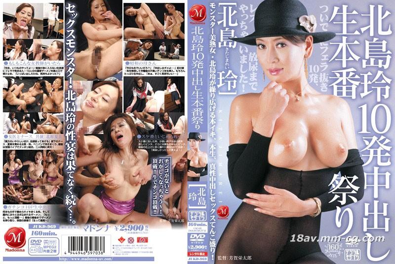 Kitashima Ling's 10 rounds of ejaculation formal ceremonies