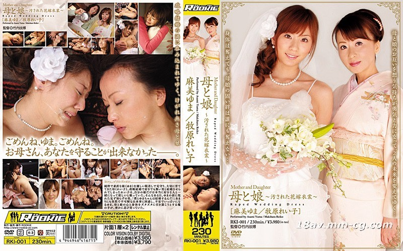 Mother and daughter missed love, strong love, discolored wedding