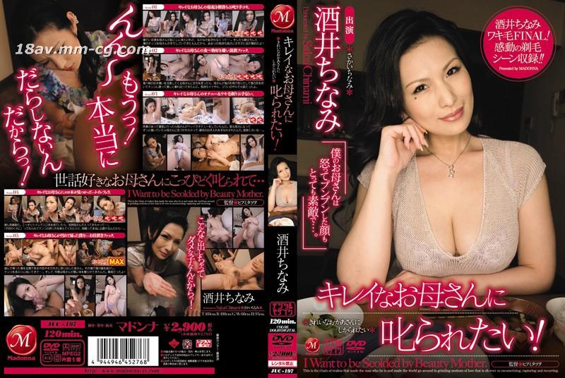 Beautiful big breasted mother and owed son, Imai, Izumi