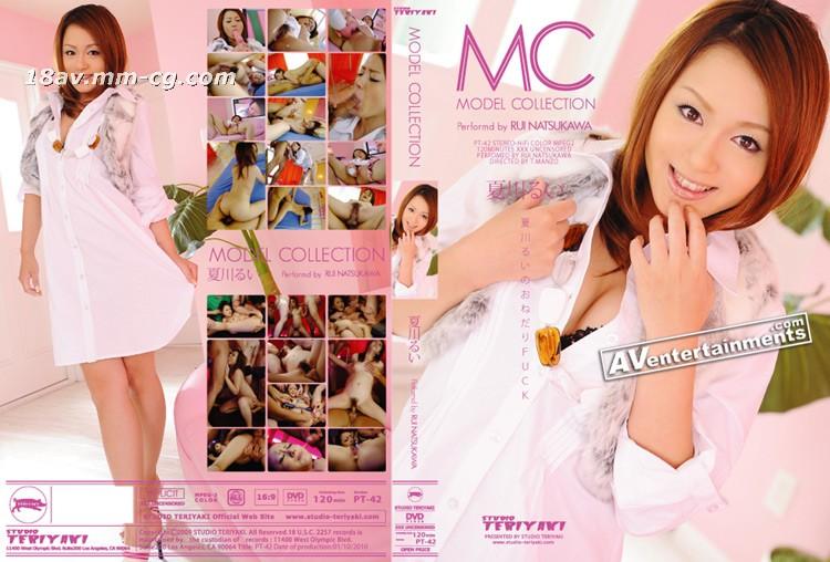 Model Collection High-flying Beauty Intense Rape Shooting Gangbang Natsukawa
