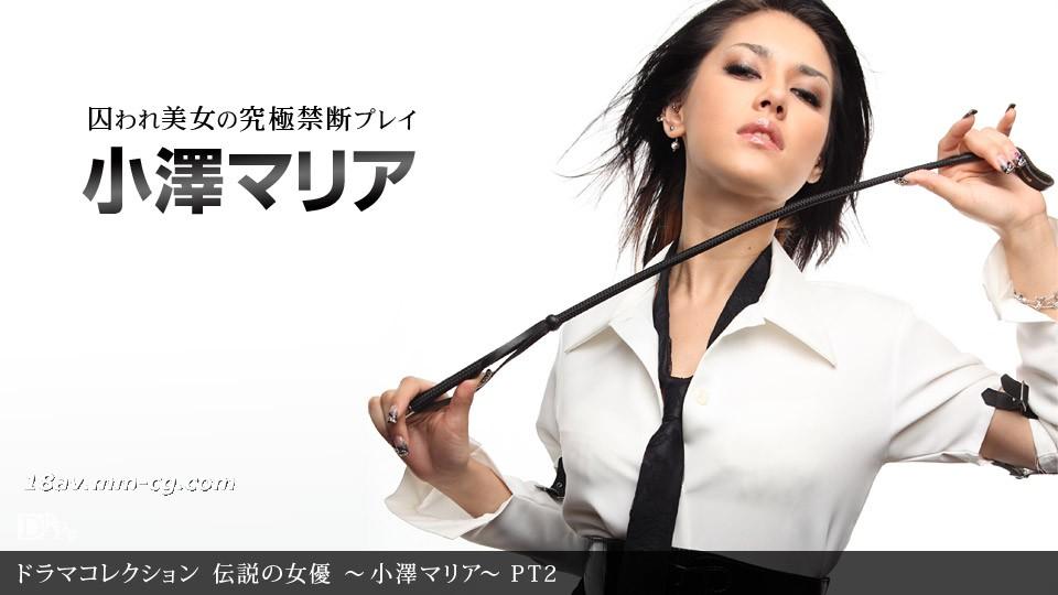 The latest one, Ozawa, the legendary actress - Ozawa - PT2