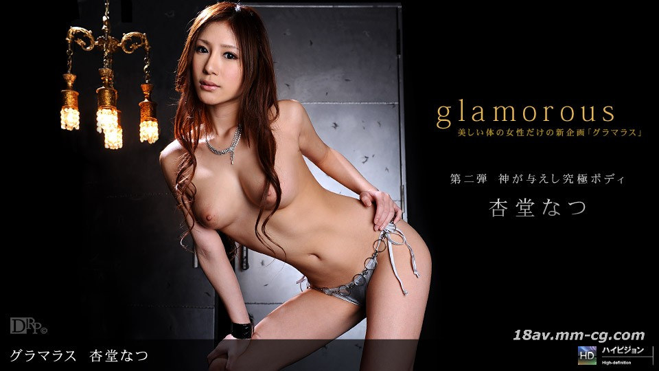 The latest one, the second step of the new female body plan, Xingtang