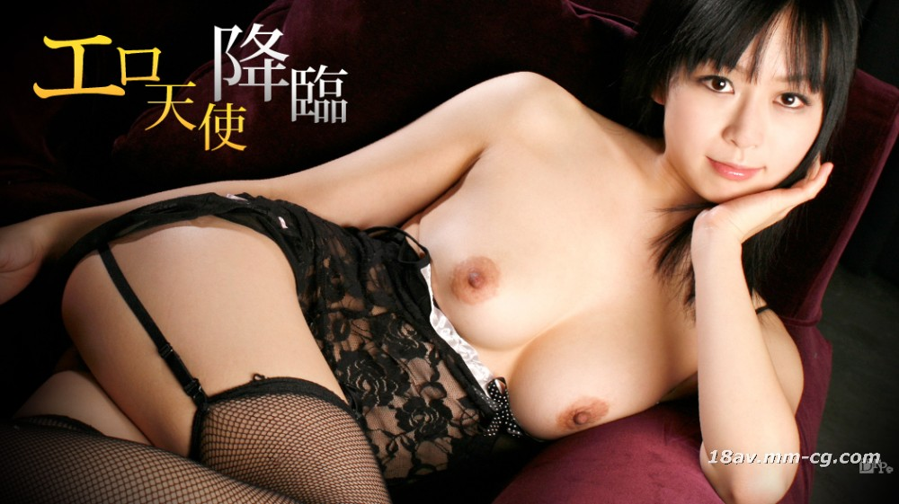 The latest Caribbean 072811-763 erotic angels come down Yu Yuexi
