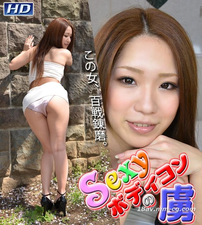 The latest gazitern! gachi467 Sexy body captive MIRIA