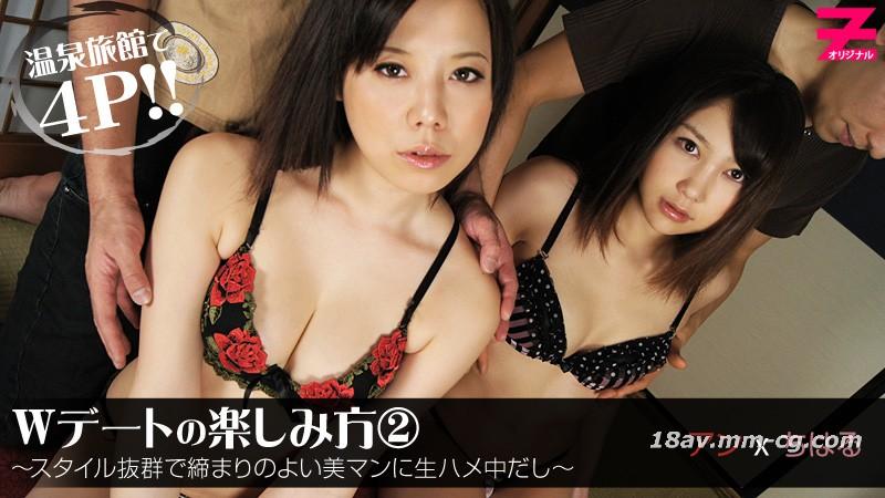 The latest heyzo.com 0368 hot spring travel 4 times pleasure 4P post-edit