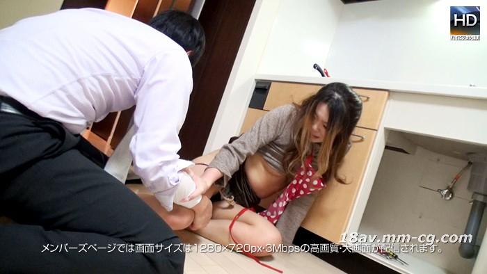最新のmesubuta 130508_656_01ずさんな管理会社訪問、襲われた主婦愛原亜美あみちはら