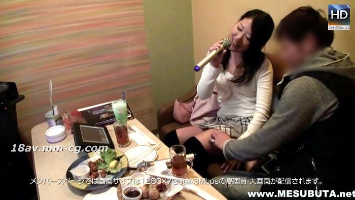 The latest mesubuta 130605_666_01 蹂躏 feast plan for ex-girlfriend