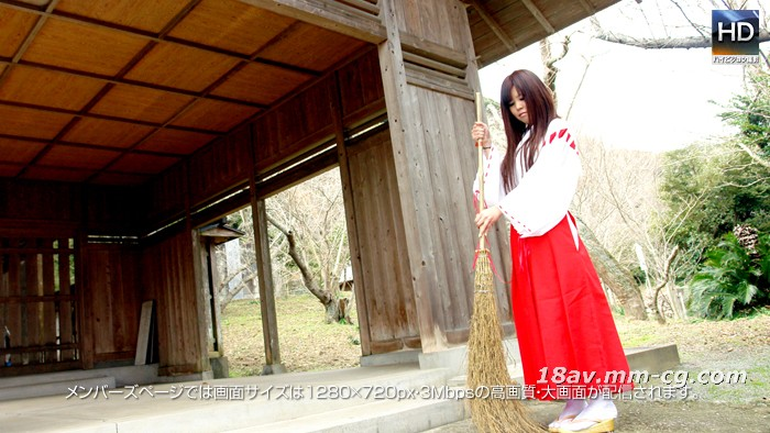 Latest mesubuta 130610_668_01 sacred witch's fornication