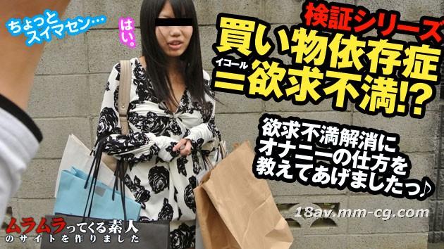 The latest muramura 061313_892 college students pick up girls, bid farewell to failed masturbation