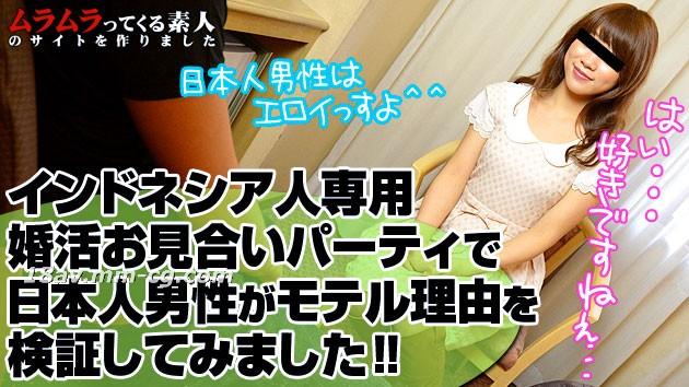 Latest muramura 071213_910 motel dating sex verification