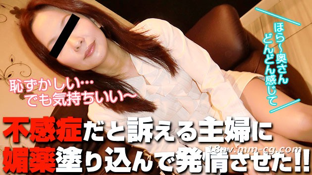 The latest muramura 080213_922 sexually cold housewife aphrodisiac estrus