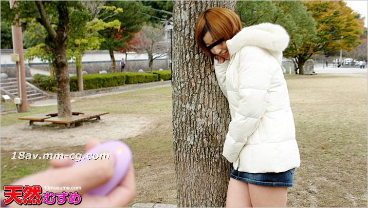 The latest natural amateur 051413_01 cute daughter park fly remotely