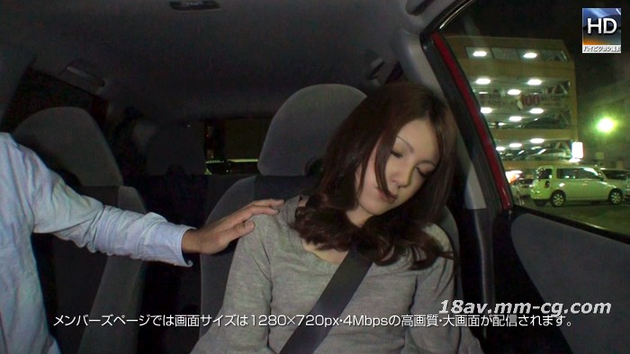 The latest mesubuta 130227_622_01 beauty job search, under the hypnosis