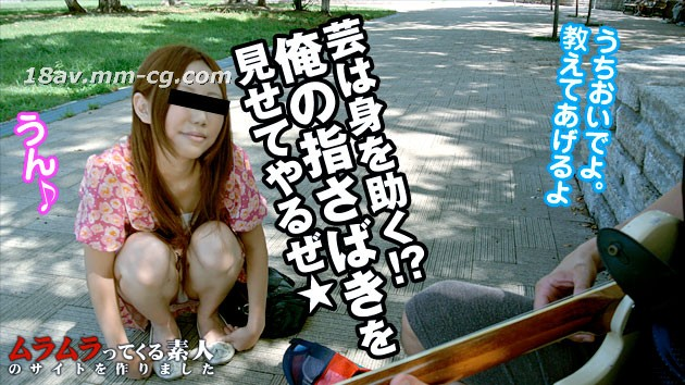 Latest muramura.tv 013113_816 girl playing guitar for me