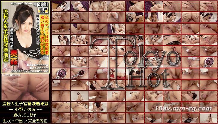 Tokyo Hot n0883
