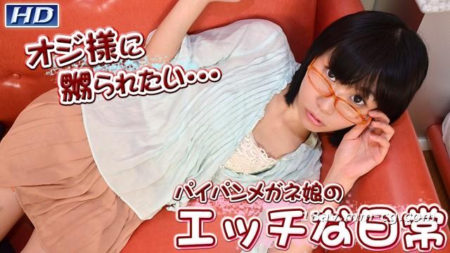 The latest gazichin! gachi653 erotic perennial 55 thousand CHIAKI