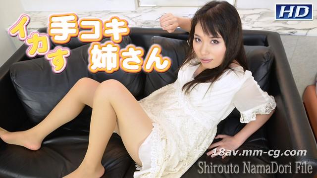 最新ガチンお母さん!gachi656夏树素人生写真牌案79