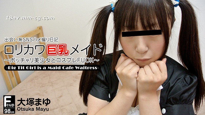 The latest heyzo.com 0422 dating diary, slippery busty cafe waiter