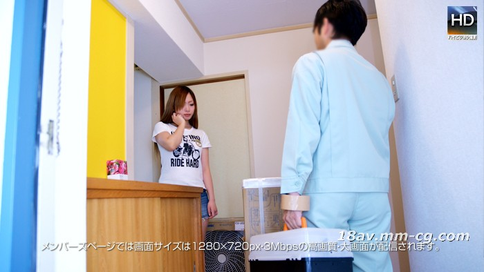 Latest mesubuta 130809_689_01 猥亵 Installer thirsty sexual desire Inoue Ayumi Inoue