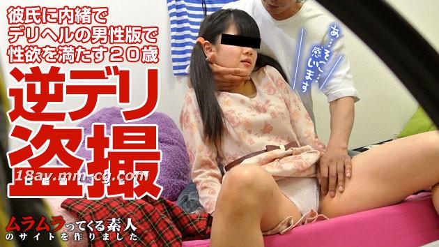最新のムラムラ091713_948純粋な娘の秘密のビデオ