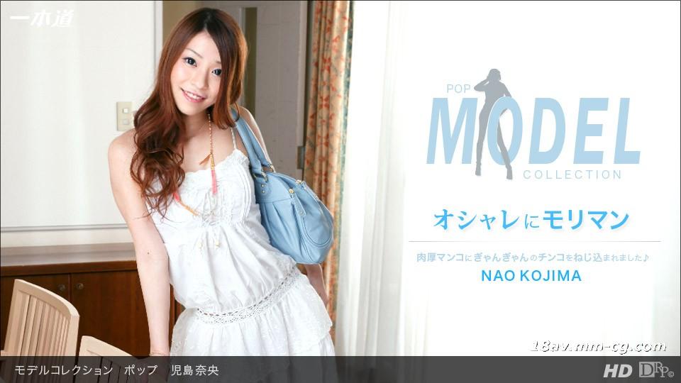 最新の1つ092013_665スーパーモデルシリーズ小嶋直哉