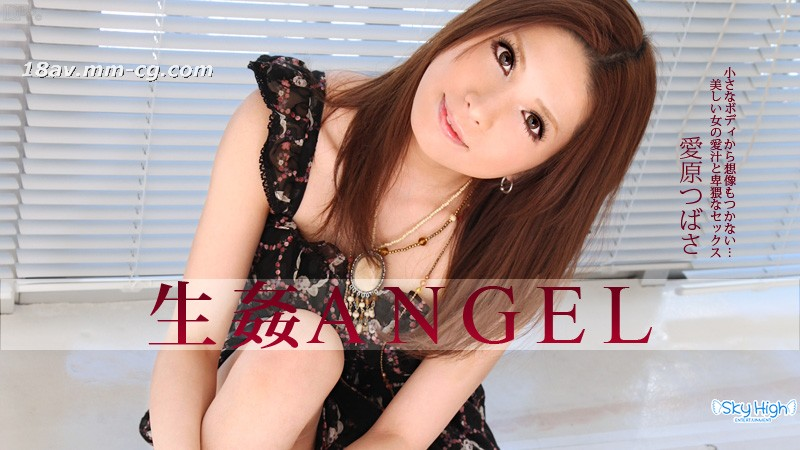 最新加勒比 090513-423 生姦Angel 後編 愛原 Tsubasa