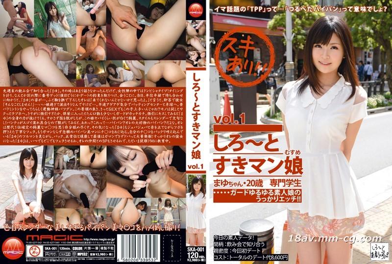 Super beautiful hole amateur right sister vol.1 Mayu Shinoya