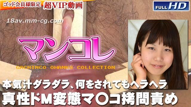 The latest gazichin girl! Gachig158 Do not publish the US Bao close-up 86 Asian season