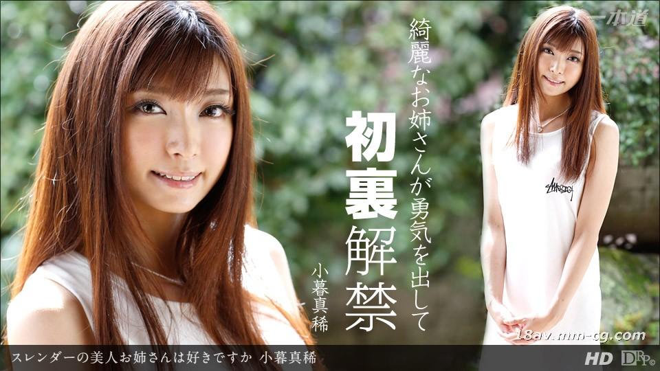 最新のもの120613_709小樽はほっそりしていて、ほっそりした美人姉のようですか?