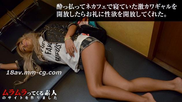 最新のmuramura 122113_999やりがいのあるセクシュアリティのための酔って黒いGAI星野