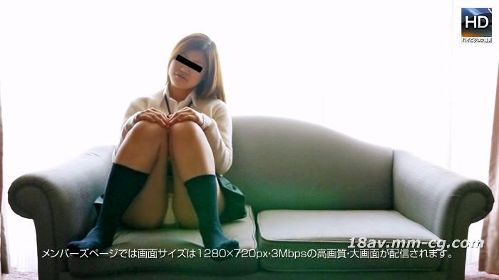 最新1000人斩140207特別企画、チェンジ#074重力ショックEカップ娘