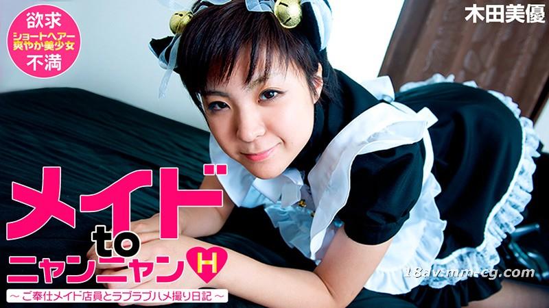 The latest heyzo.com 0519 dating friends diary, cafe waiter - Mutian Meiyou