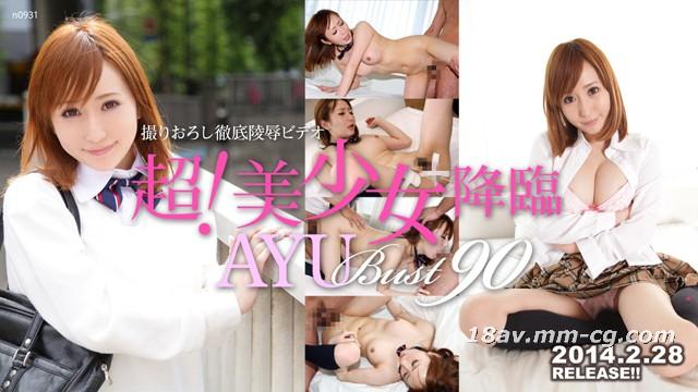 Tokyo Hot n0931
