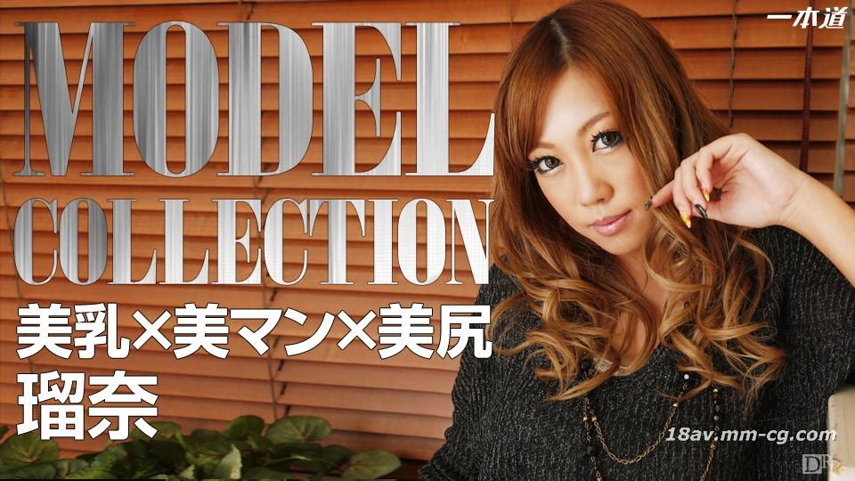 """The latest one 022814_763 琉奈 """"Supermodel Series"""""""