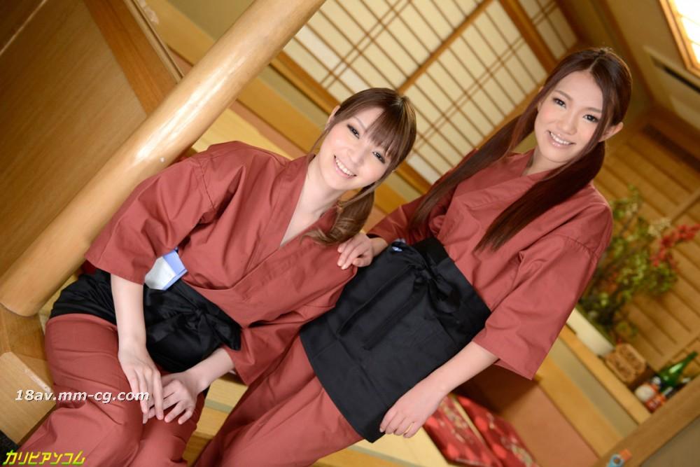 The latest Kao ratio 031514-562 Sake restaurant Sakanakaide Makimura Kyoka, Sakurai Sakura