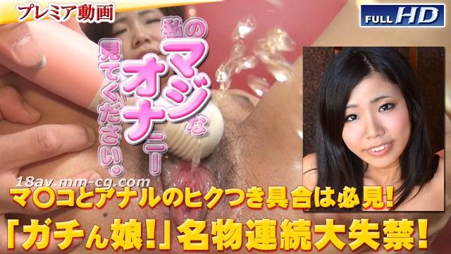 The latest gazichin! gachip234 别刊美鲍 close-up 66 泰子