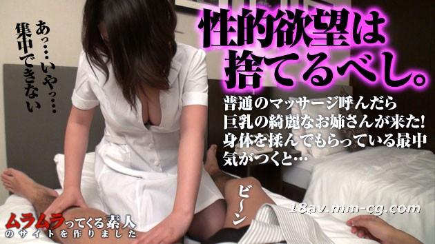 The latest muramura 041014_050 massage female chest with my erect chick chicken scented