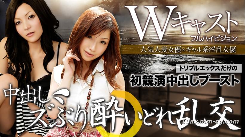 The latest xxx-av 21575 hot springs projoined SP, slut, role assignment, Kato, Er: