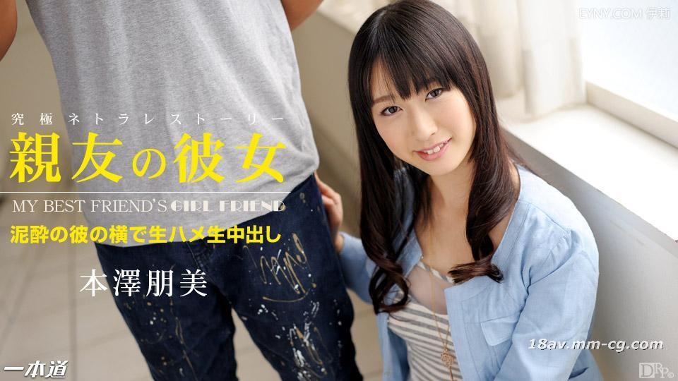 最新のもの052414_815_001 Benze Pengmei「彼女は身を守るためにパジャマを着ています」
