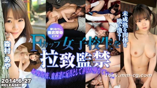 Tokyo Hot n0962