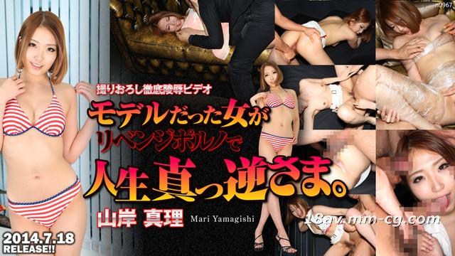 Tokyo Hot n0967 Life reverse true Mari Yamagishi Mari Yamagishi