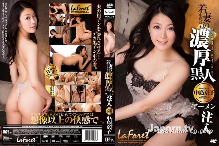 (LAF-28) LaForet Girl 28  中島京子