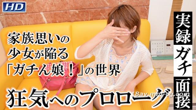 The latest gazi Niang! gachi761 Record gachi face 38 Erika