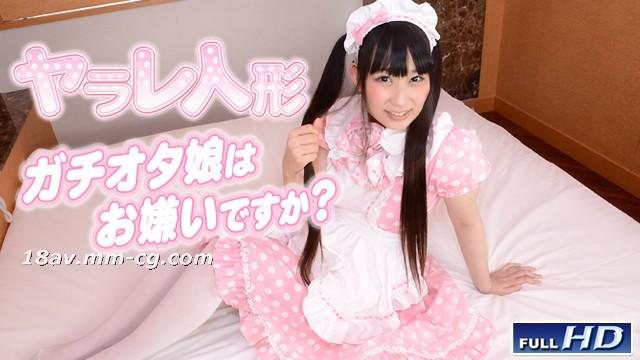 The latest gazichin girl! Gachi762 Victim Shape 38 Mimi