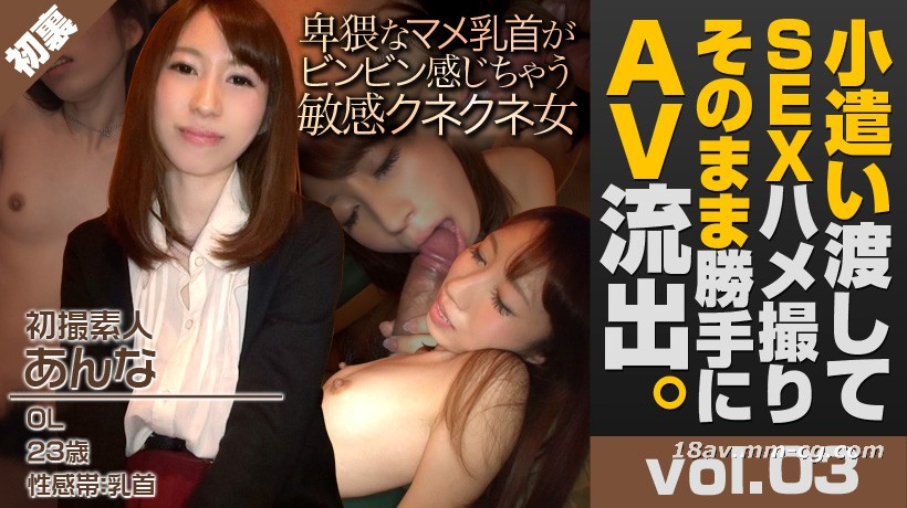 The latest xxx-av 21675 early in the beginning! Full body sexy with OL