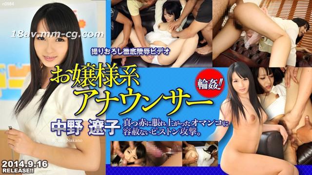 東京ホットn0984姫アンカーアンカー中野涼子