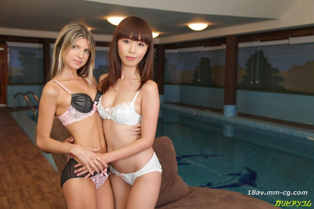 Latest Caribbean 091414-689 Japanese and European promiscuity Marika, Sena